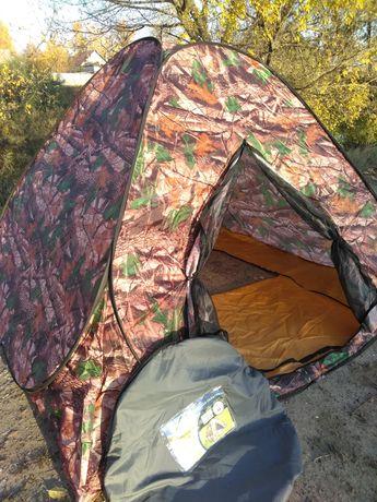 Палатка автомат 2 метра