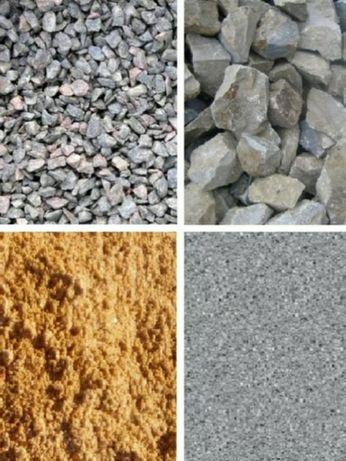 Щебінь,відсів,цегляний бій,дроблений бетон,грунт,фундаментні блоки ФБС