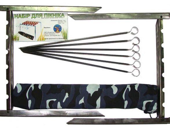 Новый мангал набор для пикника шампура