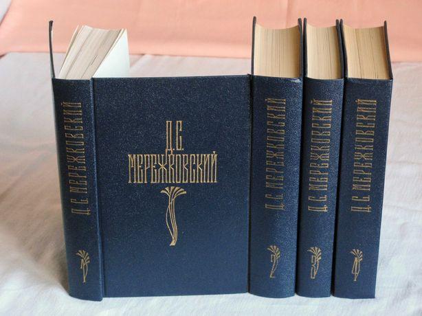 Дмитрий Мережковский Собрание сочинений в 4 томах 1990 г.