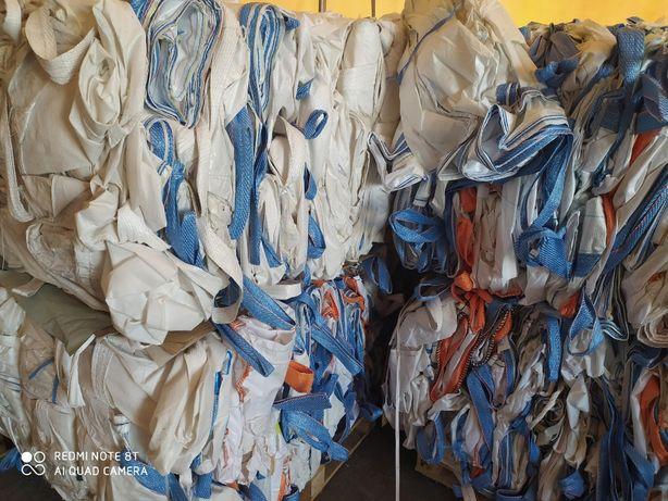 Worek Big Bag baag 90x90x115cm/ Hurtowa sprzedaż/Wytrzymałe