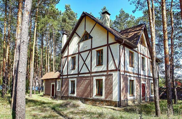 АКЦИЯ! Продается дом в лесу