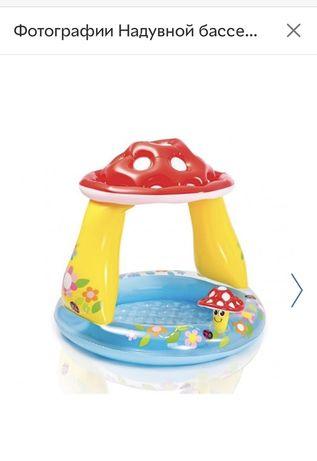 Надувной бассейн с крышей Грибочек + подстилка