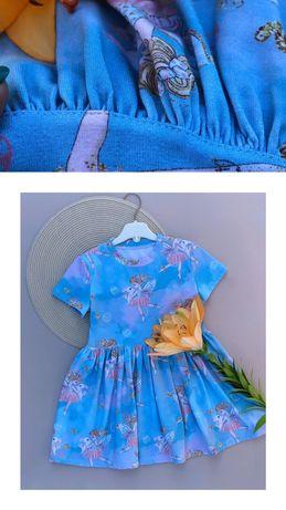 Сукня «Феюшки»