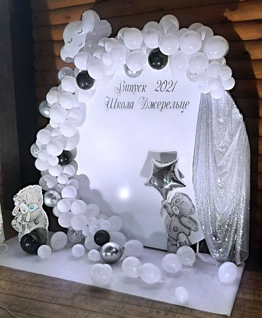 Фотозона арка день народження, день рождения, крестины/хрещення ювілей
