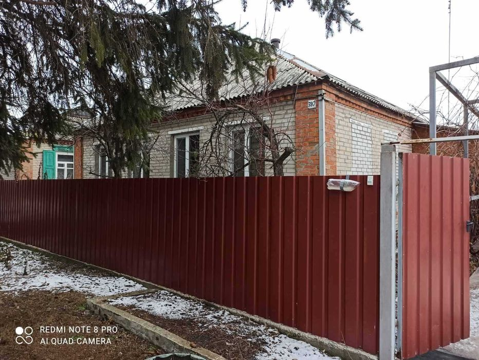 Дом Славянск Маяки Славянск - изображение 1