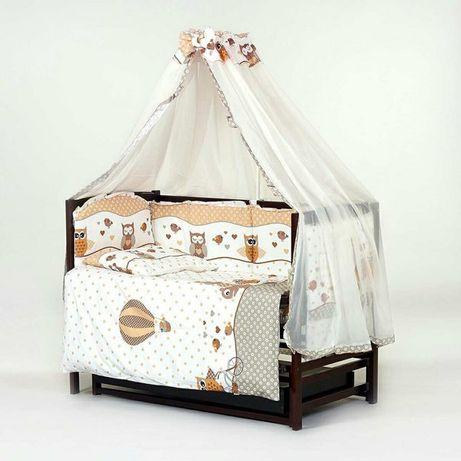 Набор в кроватку у ліжечко набір ковдра сова подушка простінь резинці