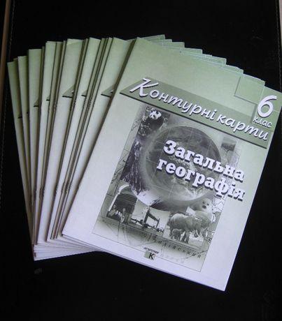 Географія География 6 класс Контурна карта
