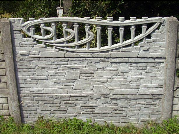 Ogrodzenia Betonowe, Płoty , Garaże , Szopy z płyt do 3,5m