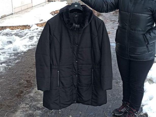 Женская демисезонная куртка Keep away from fire