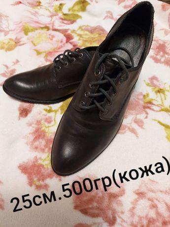 Женские туфли.Кожа!