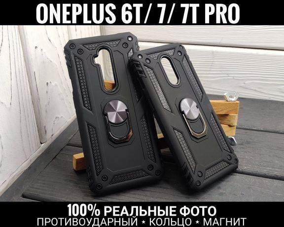 Чехол противоударный OnePlus 7T Pro/ 7/ 6T ⋆ Кольцо / Магнит