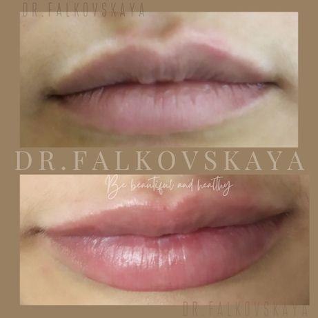 Акция! Контурная пластика губ,аугментация, увеличение губ! Киев