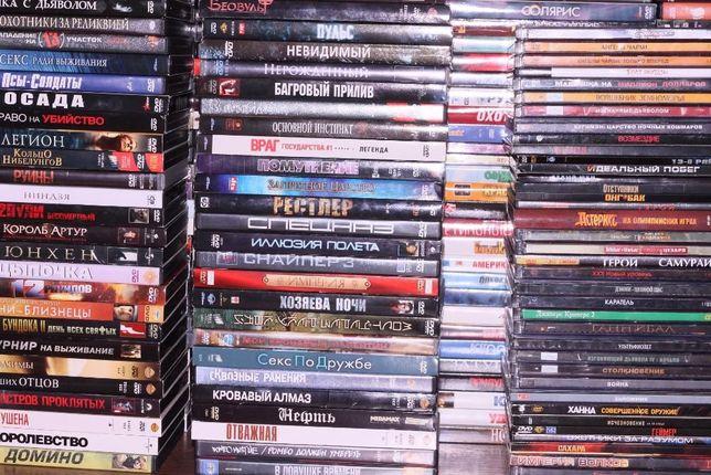 Продам Двд диски с фильмами (лицензия ,идеал ,частная колекция