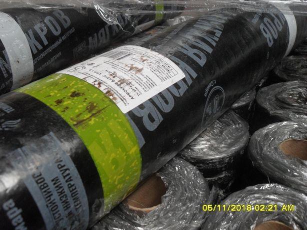 Наплавляемый рубероид ХКП-3,5 9м, купить в Донецке