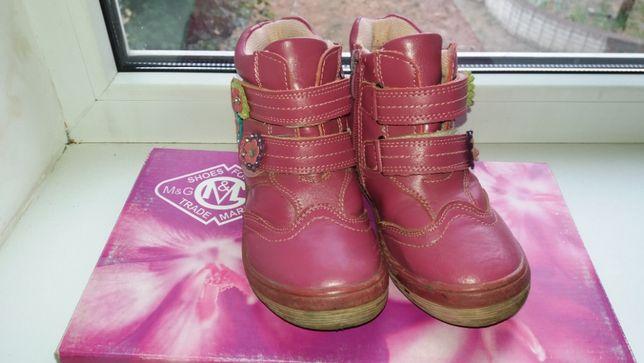 Продам ботинки для девочки размер 28-29 б/у фото реальные Пересылка