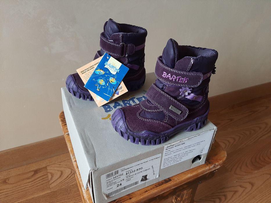 """Детские зимние ботинки """"БАРТЕК"""" с мембраной, 24 размер ( 15-16 см) Украинская - изображение 1"""