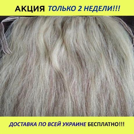 СУПЕР ЦЕНА из натуральных волос шиньоны хвосты трессы купить Украина