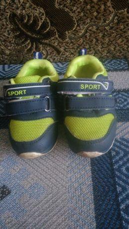 Продам кроссовки!