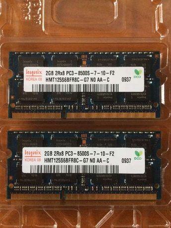 4 GB RAM (dois SO-DIMMs de 2 GB) de DDR3 a 1066 MHz