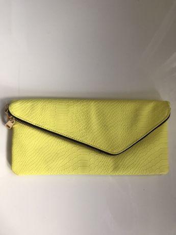 Kopertówka cytrynowa neonowa żółta nowa