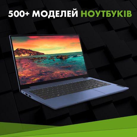 Акція Професійні Ноутбуки, монітори, системні блоки!!! ПДВ та ОПТ.