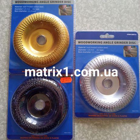 Шлифовальный круг диск по дереву, пластику альфа диск 125 мм Drillpro
