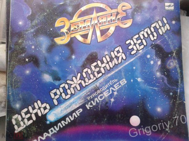 Пластинки групп и ансамблей СССР-2