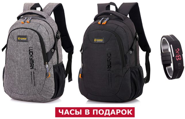Рюкзак Chansin 25 л, часы в подарок, городской, школьный, серый, синий
