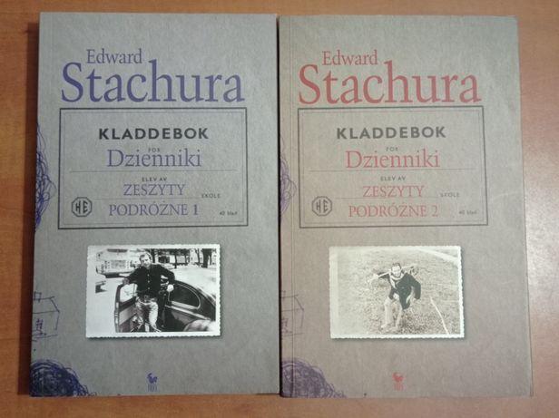 Edward Stachura Dzienniki zeszyty podróżne 2 tomy komplet