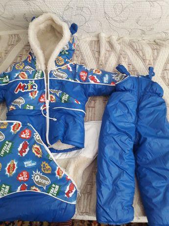 Комбинезон зимний,куртка конверт 3 в 1,трансформер,рост 62,68,74,80,86
