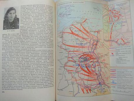Великая отечественная война Советского союза, Москва, 1970г
