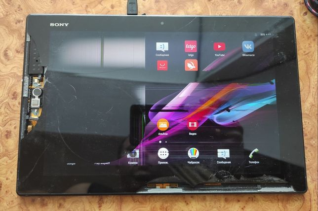 Планшет Sony Xperia Tablet Z2