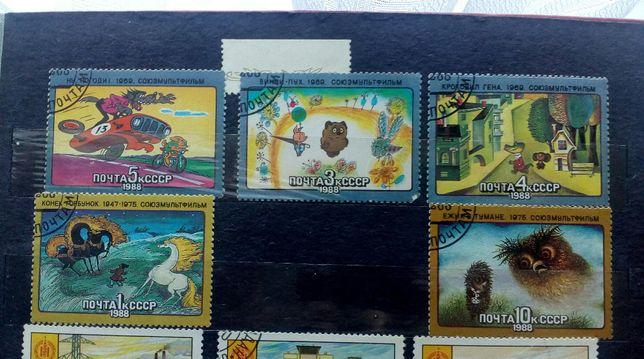 Продам серию Почтовых Марок Союзмультфильм СССР 1988 год