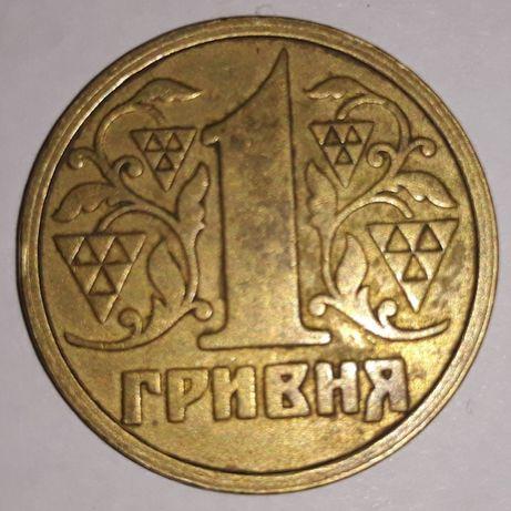 1 гривна 1996 года (100 шт.)