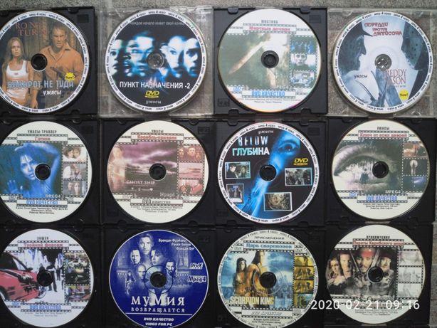 Коллекция СD дисков с фильмами (54 шт.)