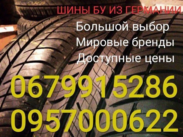 Шины бу 175,185,195,205,215,225,45,50,55,60,65,70,13,14,15,16,17,18