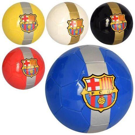 Футбольный игровой мяч