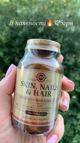 Вітаміни для шкіри, нігтів, волосся