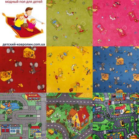 Ковер детский 2х2 коврик в детскую ковролин палас килим хит Алексеевка