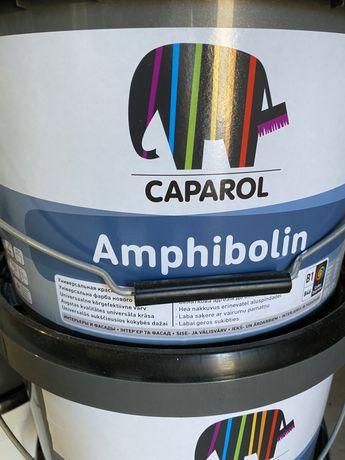 Продам фасадную краску Caparol Amphibolin