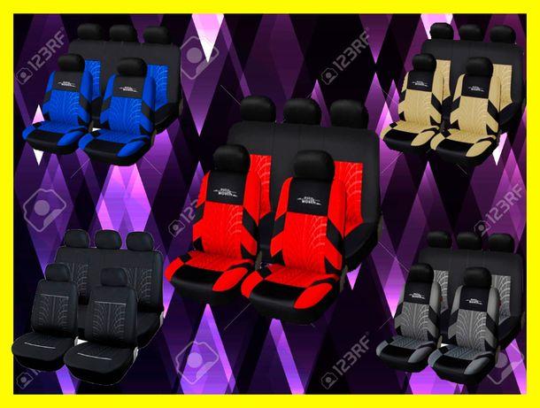 Полный комплект Чехлы на сиденья авто универсальные авто накидки майки