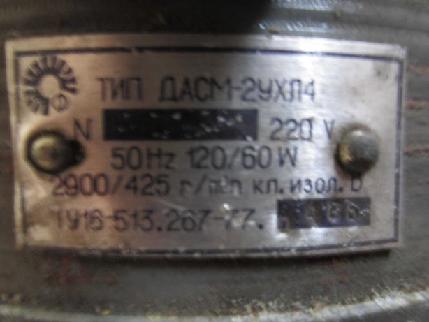 мотор 3000 рублей торг