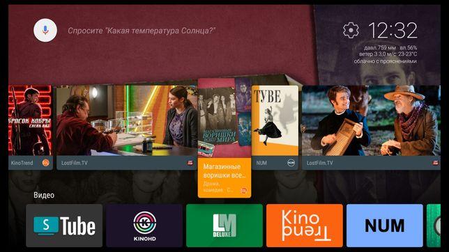 Установка и настройка Смарт ТВ , Android приставок.
