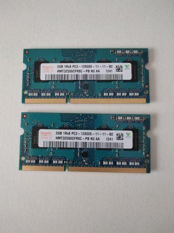 Memórias macbook pro 4gb