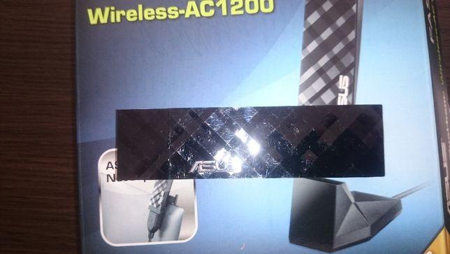 asus ac53 dual band adapter