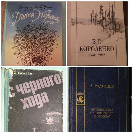Недорого книги