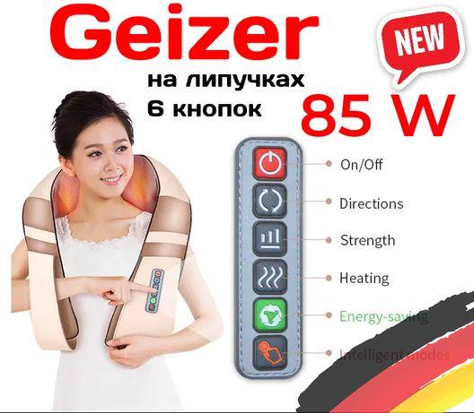 Массажер Geizer для шеи и спины с подогревом 6 кнопок 85W! На липучках