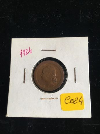 Moeda 5 Centavos de 1924, bronze