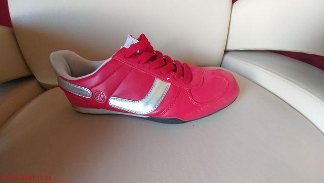 Buty sportowe adidasy kolor czerwony srebrny biały 38 39